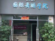 东莞南城舞蹈培训学校MU国际舞蹈学院