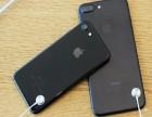 天津实体店买手机办理分期,不给首付一样带走iphone7
