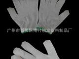 纯棉安全作业防护手套  普通劳保防刺防割手套 厂家批发