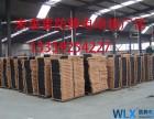 西安全钢静电地板价格,未来星防静电地板厂家直销