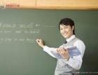 宁波一线重点在职教师辅导初中生科学和初中生数学家教