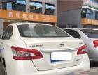 日产轩逸2012款 轩逸 1.6 无级 XE 舒适版 两证办理丨