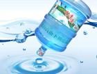 福州桶装矿泉水,纯净水,山泉水,免费 配送