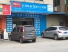 东莞常平莞家办公设备连锁专业安装维修考勤机,门禁系统