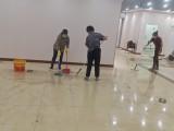 北京好口碑保潔公司美林泉保潔公司