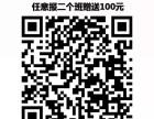 岳阳电子商务培训班 网络营销SEO 开网店做电商 推广优化