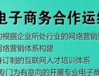 洛阳浩翔互联网络营销淘宝运营淘宝美工暑期开课了