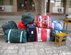 江阴市申通物流电器沙发物流托运个人衣服快递