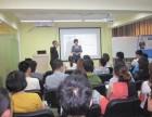 郑州中原区有适合孩子的口才培训机构吗?
