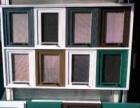 瓷砖美缝门窗维修做纱窗换胶条软包防盗传动器