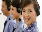 武汉亿联无线,语音呼叫系统提供商