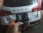 厦门标志汽车钥匙匹配 汽车钥匙遥控电话 配车钥匙价格多少