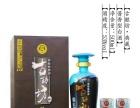 【古酿坊】加盟/加盟费用/项目详情