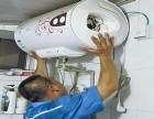 欢迎进入/福州松下热水器(全国)售后服务总部热线是多少?