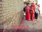 保定府轩广告专业婚礼视频拍摄制作