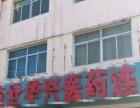 蠡县 蠡县广场对面 商业街卖场 600平米
