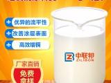 厂家推荐 增稠剂涂料类 改善涂层表面流平性好