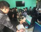 天津Java培训转行代码Java工程师
