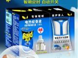 雷达电蚊香电热蚊香液智能定时68晚+器电蚊香液套装驱蚊液灭蚊水