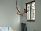专业各种装修,墙面粉刷,批灰刷涂料做防水等等