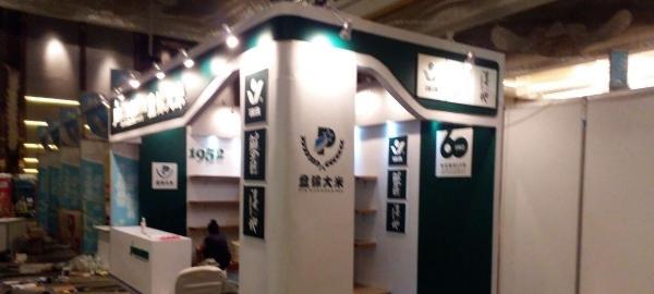 展览特装 展厅搭建 展位设计 会展布置 展览会布置