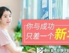 重庆学IT哪里好重庆新华电脑学校29年专注互联网教育