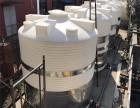 镇江塑料水桶聚乙烯锥底水塔