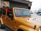 吉普牧马人黄色婚车摄影桂林周边游机场接送