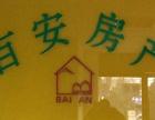 惠民小区,周边设施齐全,交通方便