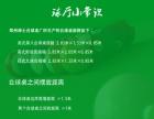 通许国标组装黑八台球桌 郑州台球桌批发