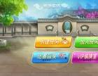 郑州棋牌游戏开发河南游戏公司