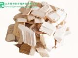 木片填料为20-50mm 废气处理填料 生物除臭滤料