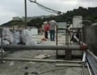 湛江水电安装湛江外墙清洗公司
