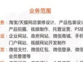柳州微信平台开发中心 微商城 微分销 淘宝店铺