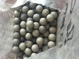 厂家直销高密度碳化硅陶瓷研磨球 12MM