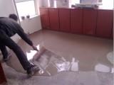 环氧地坪施工,水泥自流平,水泥地面固化抛光,石材翻新结晶