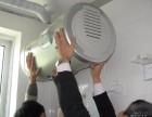 欢迎进入(24小时)南宁林内热水器售后服务总部-咨询电话