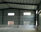 东区独院单一层9米高1800平全新钢构厂房招租