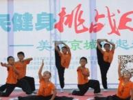 海淀区西北旺武术培训基地 少年豪杰功夫馆专业团队