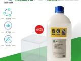 胶盒印刷厂生产PET胶盒专用低白化PET胶水