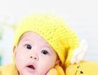 全域儿婴儿用品 全域儿婴儿用品诚邀加盟