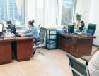 创业辅导;免费代办工商注册;代理记账;代办企业注销