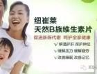 徐州贾汪区安利专卖店位置贾汪区安利产品维B送货电话是多少