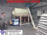 耐磨地坪生产设备,耐磨地坪搅拌机,耐磨地坪生产设备生产厂家