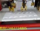 免膜包装挖圆机,泡沫包装