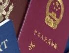 专业操作全球签证,出签快,出签率高,日本签证、泰国签证、美国签证