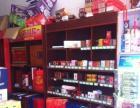 转让华滨新村南门香格里拉对面超市紧邻银座东区店