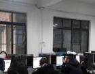 电子商务、平面设计培训