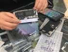 上海南桥手机维修