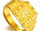 黄金,铂金高价回收